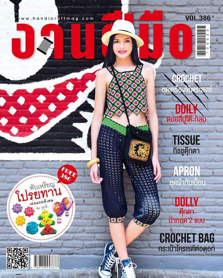 夏季泰国(想法) - Daliute - Daliute QQ3274811334