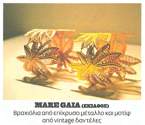 Elena Kougianou Lace Bracelets,Athens Voice Aug'12