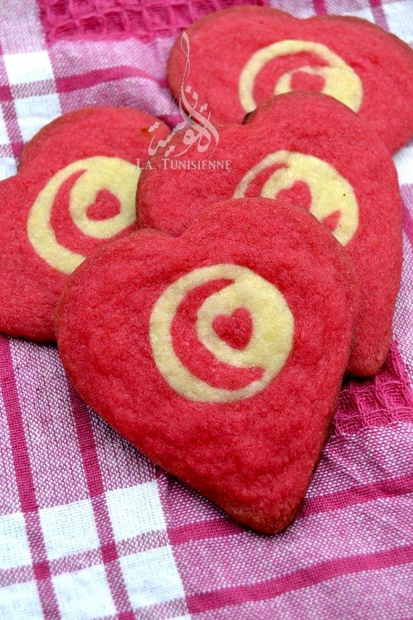 Biscuits drapeau Tunisie   La TunisienneLa Tunisienne