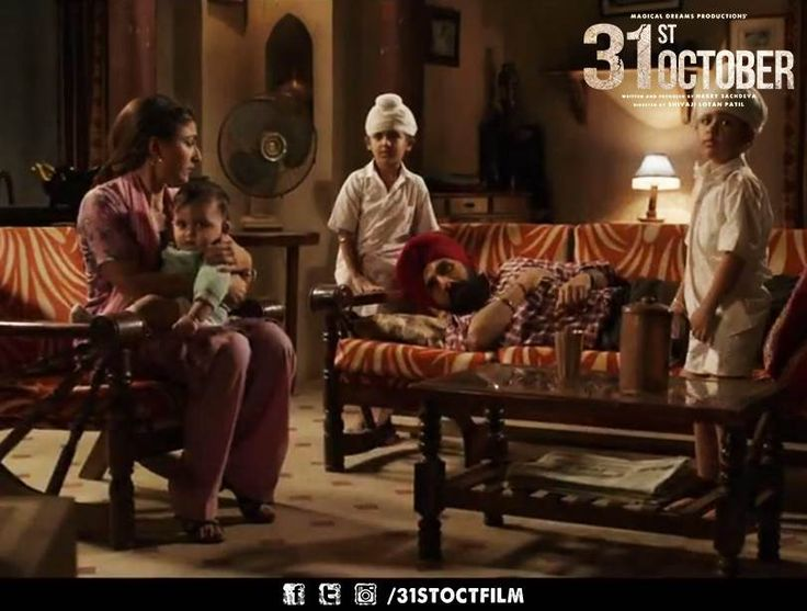 """""""When We were shooting in Ludhiana, 3ooo people used to come to watch our shoot every single day!! """"- VIR DAS   Watch #31stOctober starring #SohaAliKhan and #VirDas releasing on 21st October 2016."""