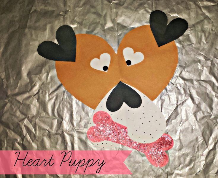 Valentine's Day Puppy Craft For Kids - Crafty Morning
