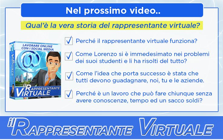 Qual'è la vera storia del Rappresentante Virtuale?