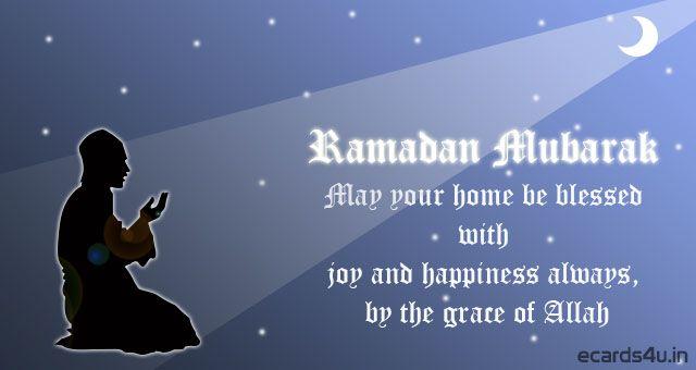ecards4u provides eid mubarak, eid wishes, eid greetings, happy eid mubarak, ramzan mubarak, ramzan wishes, eid mubarak greetings, eid mubarak quotes, eid greeting cards, eid mubarak image.