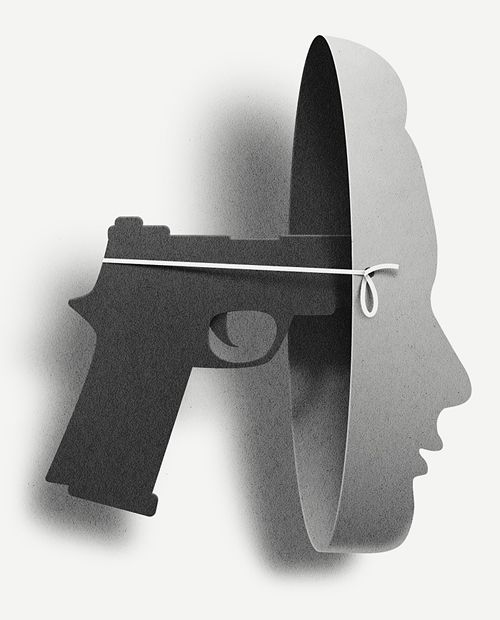 gun control and mental illness essay Gun control and mental illness essay sample the question of gun control is in the news the subject comes up with each election along with the latest tragedy statistics.
