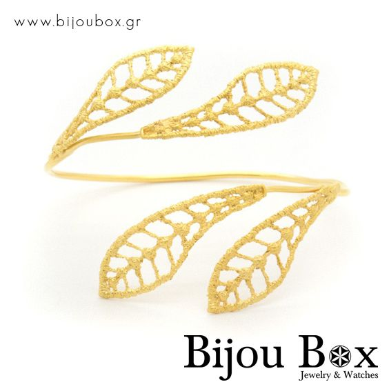 Bracelet bronze gold plated FALINO Βραχιόλι μπρούτζο επίχρυσο FALINO Check out now... www.bijoubox.gr #BijouBox #Bracelet #Βραχιόλι #Handmade #Χειροποίητο #Greece #Ελλάδα #Greek #Κοσμήματα #MadeinGreece  #Gold #jwlr #Jewelry #Fashion