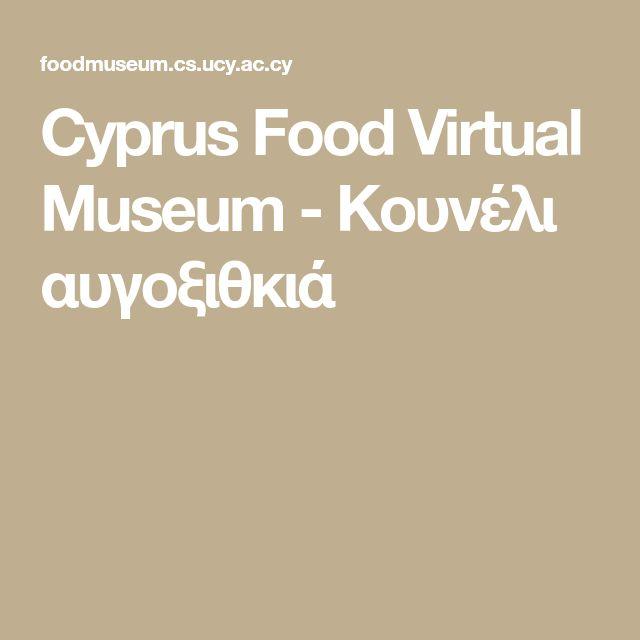 Cyprus Food Virtual Museum - Κουνέλι αυγοξιθκιά