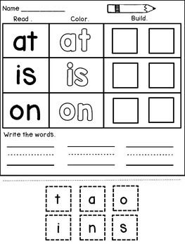 Kindergarten Sight Word Practice Pages | Sight word ...