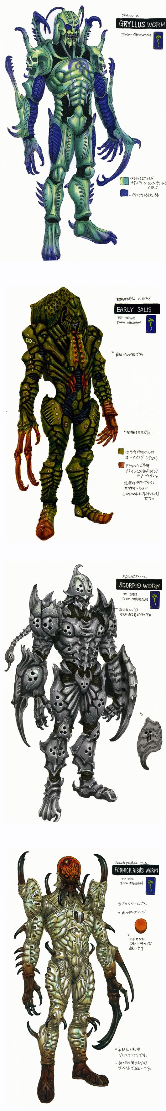 Monster design of the Masked Rider of Mr. Yasushi Nirasawa.
