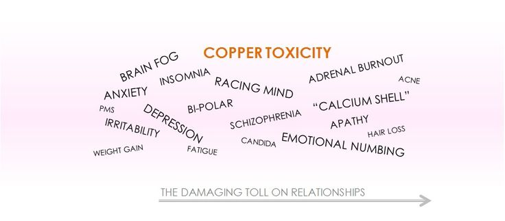 Copper toxicity is a growing epidemic, damaging lives and relationships. This site shows visually and clearly the cause and effect flow of copper as it accumulates in the body and brain, affecting physiological, emotional, mental, and spiritual states. Copper toxicity also leads to a calcium shell effect which further numbs the emotions. Detoxing from high levels of copper (copper detox) is not as simple as it seems - and we explain why. If you're experiencing fatigue, brain fog, or an…