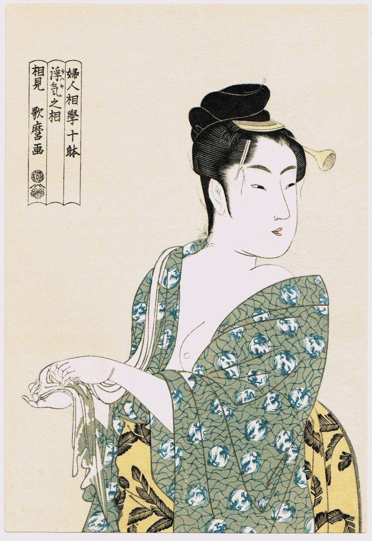 "Japanese Ukiyo-e Woodblock print Utamaro ""The Hedonist"""