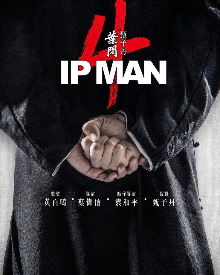 Ip Man 4 to begin filming in 2018 http://ift.tt/2nlAd9i #timBeta