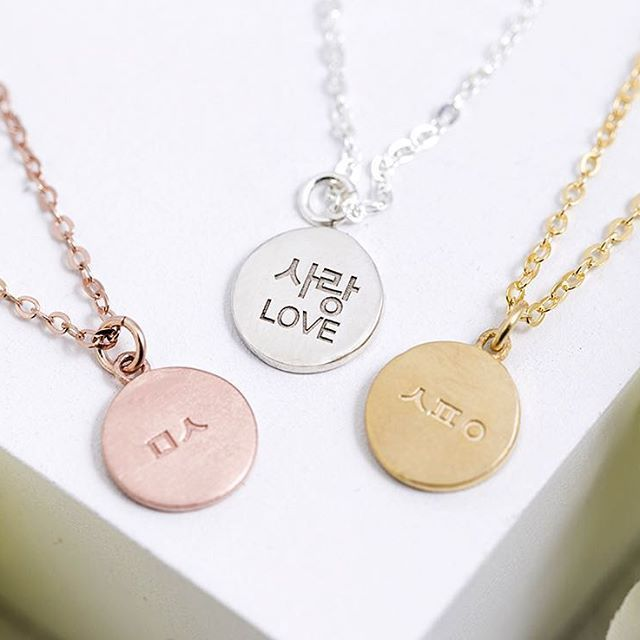 Special gift  @luvinmark  #specialgift #koreanletters #koreanjewelry #ETSY  #silvernecklace #nameplate #namejewelry #coinpendant #coinjewelry #giftforher #formom #forfriends #best #bestgift #OOTD #rosegold #delicatenecklace #fashion #jewelry #LUVINMARK