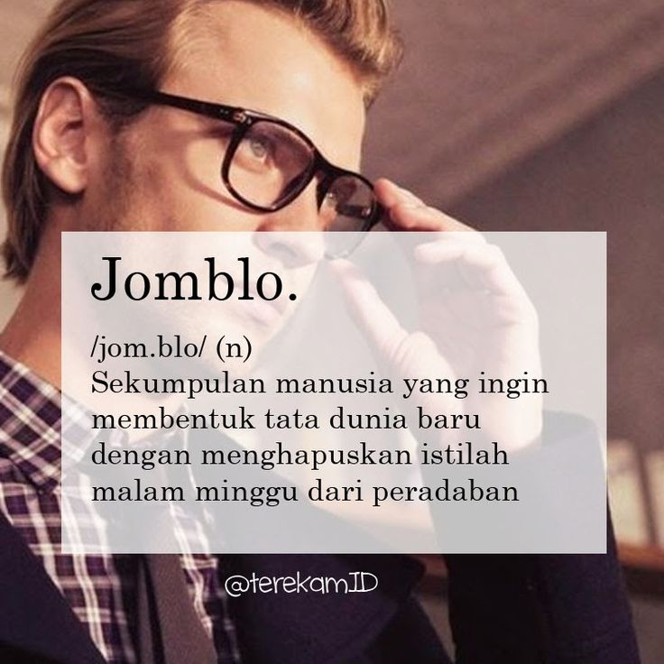 comma wiki #jomblo
