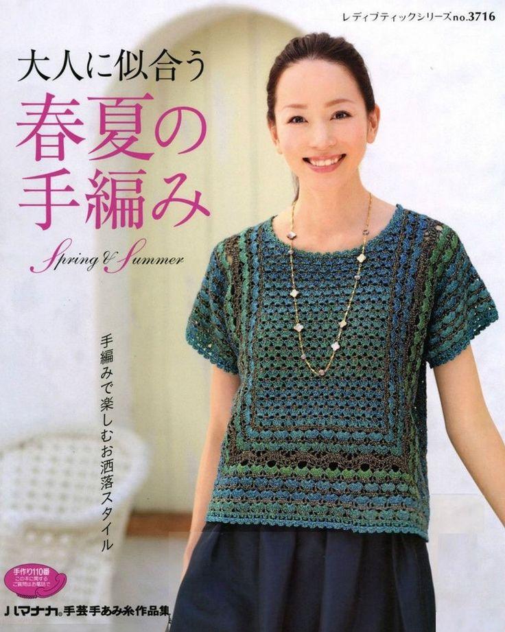 Lady boutique series no.3716 2014 -