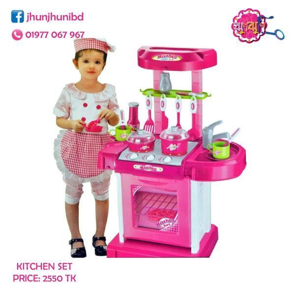 Kitchen Set For Kids Price 2550 Tk Call Us At 01977067967