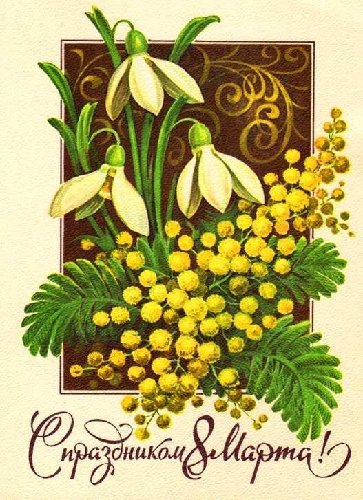 Картинки на 8 марта старые открытки
