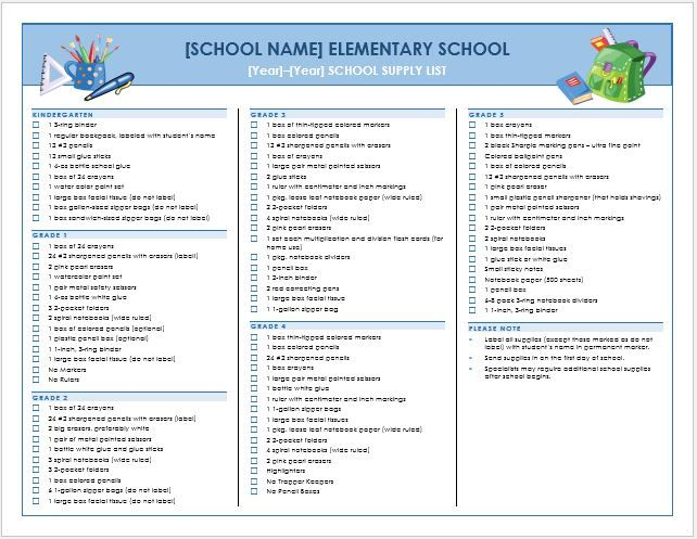 School First Day Checklist template DOWNLOAD at http://worddox.org/elementary-school-first-day-supply-list/