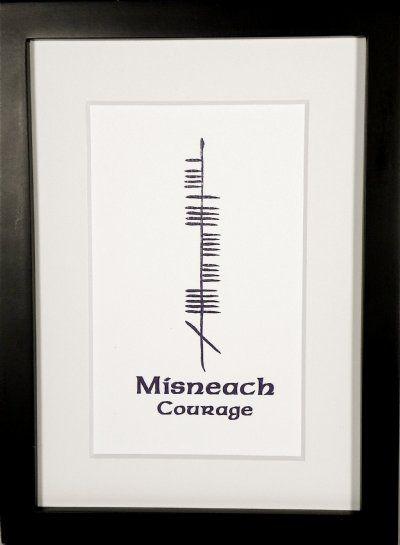 Courage (Misneach) presented in a dark shade of burgundy ogham
