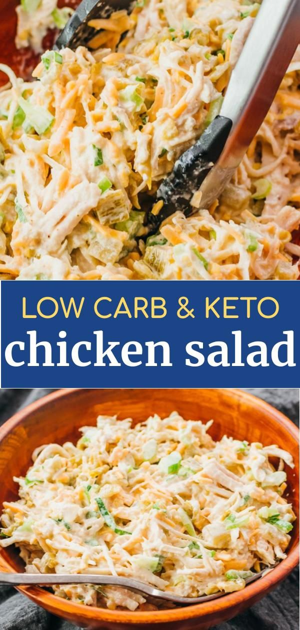 An Easy And Simple Recipe For A Savory Southwest Keto Chicken Salad It Is Slightly Spicy Made