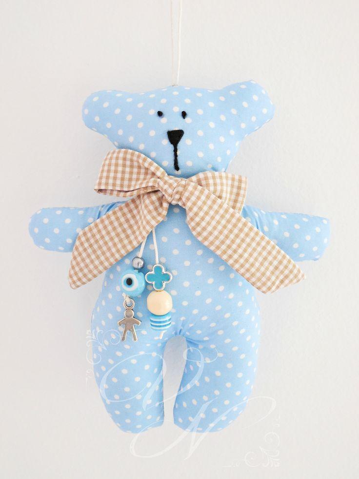 Χειροποίητο υφασμάτινο φυλαχτό για νεογέννητα μωράκια (16,5 cm × 14,5 cm) - Handmade fabric lucky charm for newborn babies