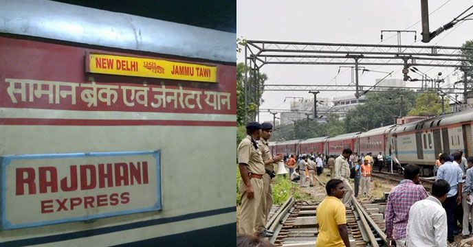 """New Delhi: The guard coach of the Jammu Rajdhani derailed on arrival on Thursday at the New Delhi Railway Station at 6 am. No casualties have been reported so far. The coach was located at the end of the train. """"Last coach of Jammu Rajdhani Express which was entering at platform no 15 of New..."""