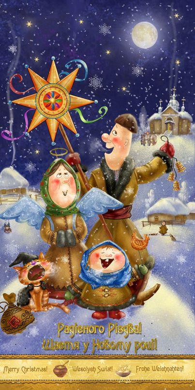 Рождество, открытка для фирмы Фарион (Рисунки и иллюстрации) - фри-лансер Анастасия Бобко [Berdsley].