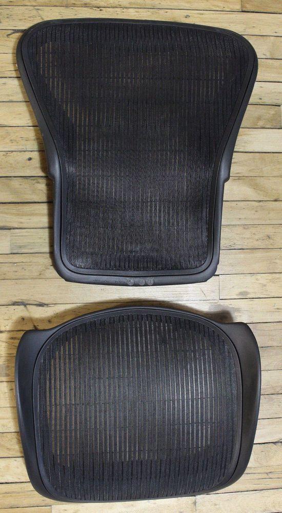 Herman Miller Aeron Chair Black Mesh Back & Seat Replacement Size B Parts Rest #HermanMiller