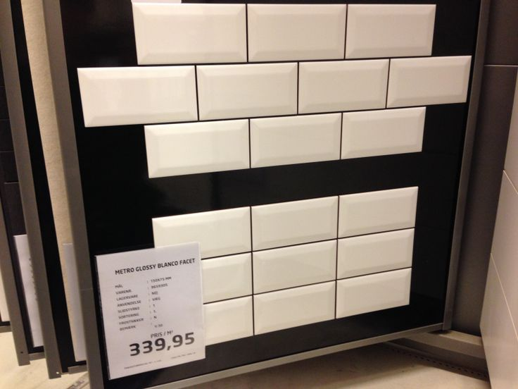 Week 4 - I went looking for #tiles in #Silvan - this is what I chose for the #kitchen (upper pattern)