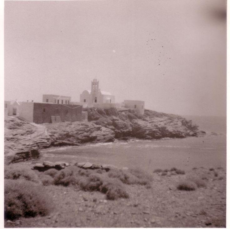 Παναγία Χρυσοπηγή, 1970