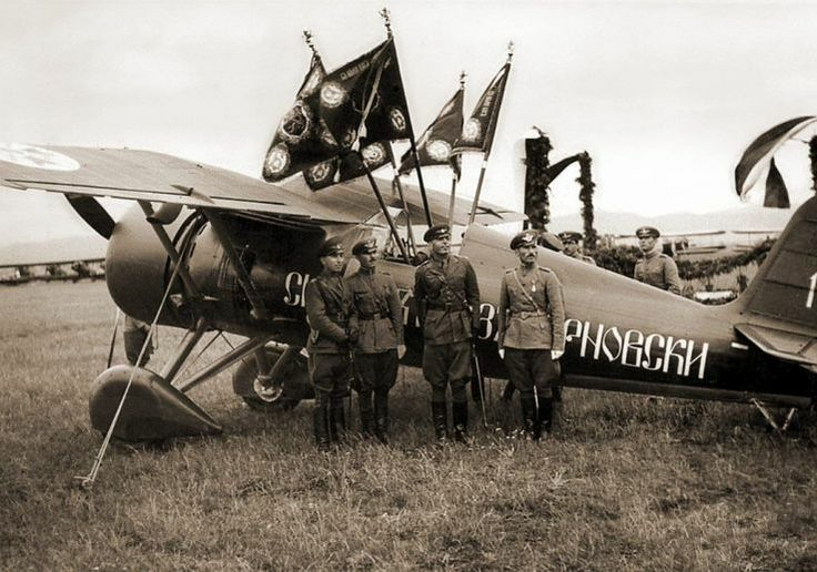 The first combat aircraft entered service in the reestablished air force in 1937. These machines are known as the Royal Gift, donated to the HMAT personally by Tsar (King) Boris III. In 1938 14 newly built Polish PZL.24B fighters (shown above) were acquired along with 12 PZL.43B light bombers.