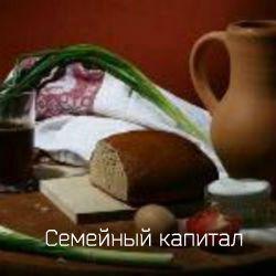 как приготовить закваску для кваса.   !!!!!!!!!!!Приготовленного количества закваски достаточно для приготовления 8 – 10 литров домашнего кваса из ржаного хлеба.  Read more: http://lyubovm.ru/kak-prigotovit-zakvasku-dlya-kvasa/#ixzz4GxM5KnXU