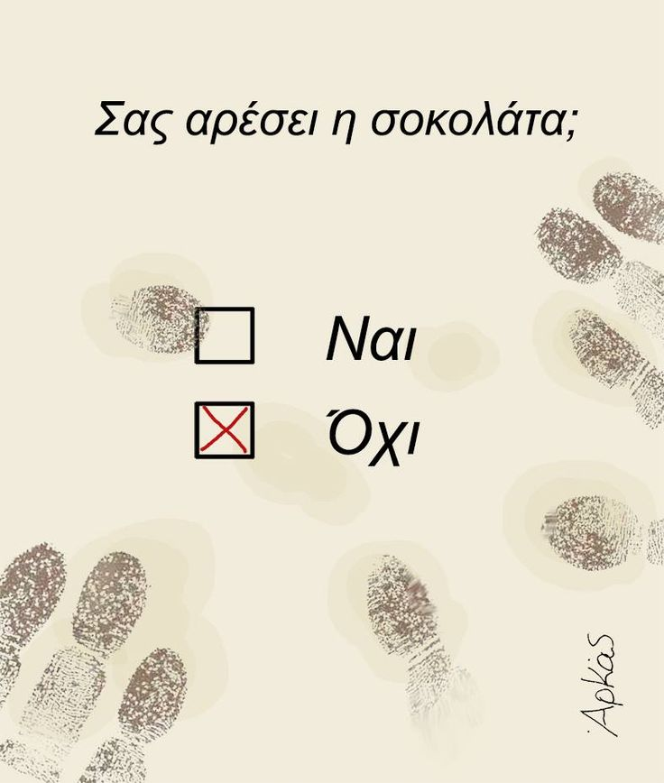 by Arkas Do you like chocolate ?       yes             X no