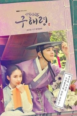 Watch Korean Drama Korean Movies Watch Online Korean Drama Eng Sub Korean Movie Online Free Page 2 Korean Drama Korean Drama Series Korean Drama Tv