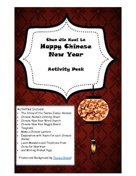 FREE (and very cool) Chinese New Year Activities Pack