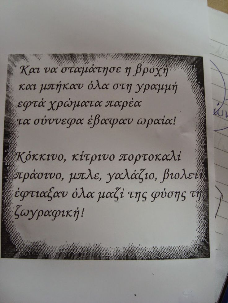 ΕΛΜΕΡ - ΟΥΡΑΝΙΟ ΤΟΞΟ