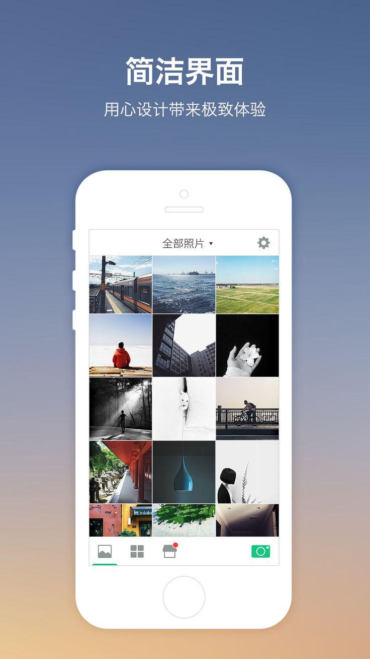 LOFTCam ÓÃÐÄ´´ÔìÂ˾µ Â˾µÓÃÐÄVideoamp App, Ipod