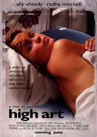Высокое искусство (англ. High art) — дебютный фильм американского режиссера и сценаристки Лизы Холоденко.