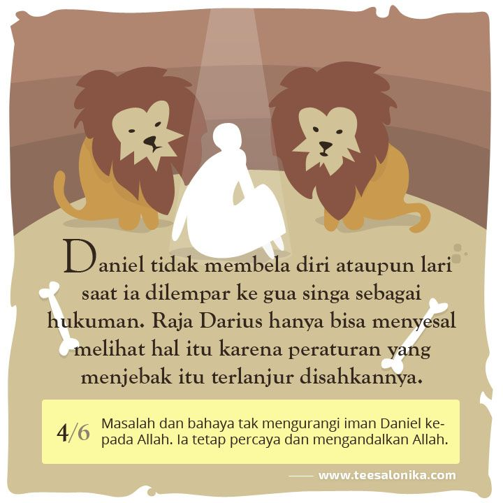Kisah Daniel — Gambar IV dari 6. #CeritaAlkitab #KisahNabi #PerjanjianLama