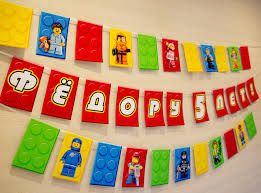 Картинки по запросу день рождения в стиле лего