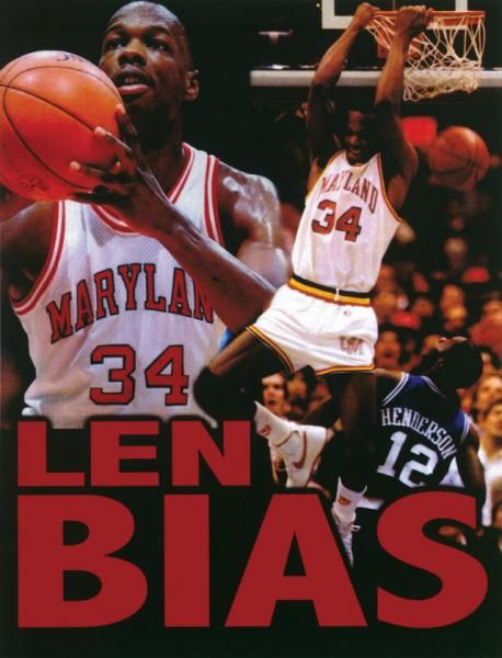 Image detail for -len bais college maryland poster from landover maryland bias attended