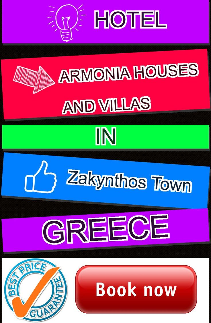 Hotel ARMONIA HOUSES AND VILLAS in Zakynthos Town, Greece. For more information, photos, reviews and best prices please follow the link. #Greece #ZakynthosTown #travel #vacation #hotel