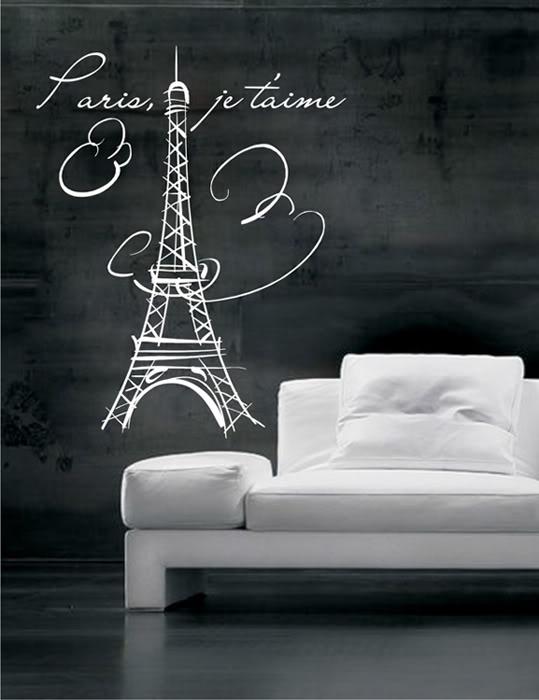 48 best images about paris city wall decals stickers on pinterest more vinyls paris and. Black Bedroom Furniture Sets. Home Design Ideas