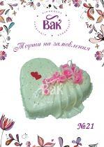 Торт в форме сердца с розами