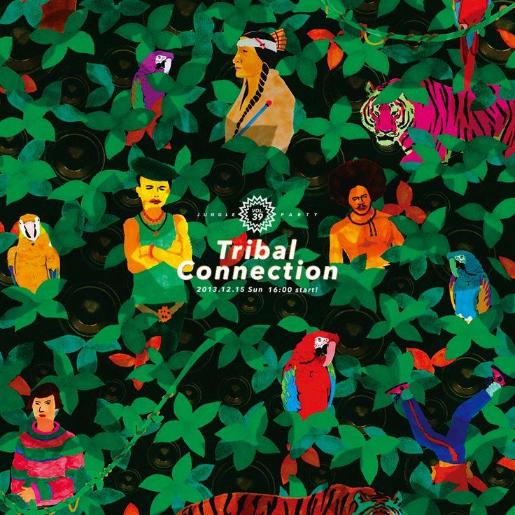 渋谷にある、虎子食堂というクラブで開催されている、ジャングルという音楽ジャンルのイベント『TRIBAL CONNECTION』。そのイベント用に、今までいくつかイラストを描きました。 タイトル通り、毎回ゲストとコネクションする事をテーマにしている、とてもアグレッシブなイベントなので、 ビジュアルはそんな前向きなテンションを、インパクトのある表現で伝えられるよう毎回心がけて制作しています。