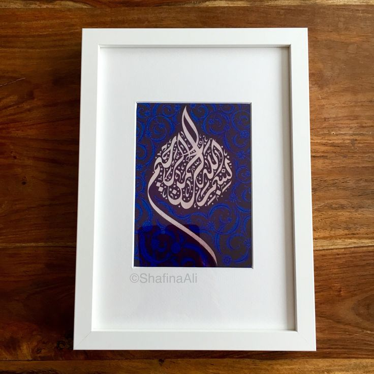Best images about modern islamic art �shafinaali on