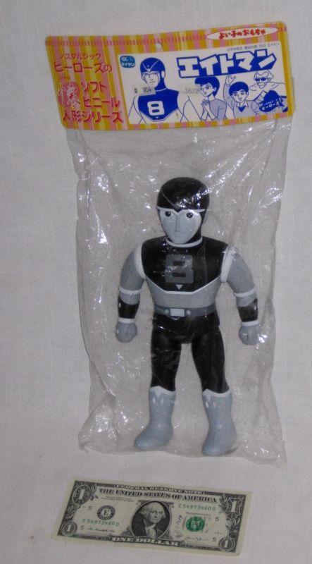 Rare Tobor The 8th Man Vinyl Figure Vintage Anime Toy Nostalgic Heroes Japan MIB