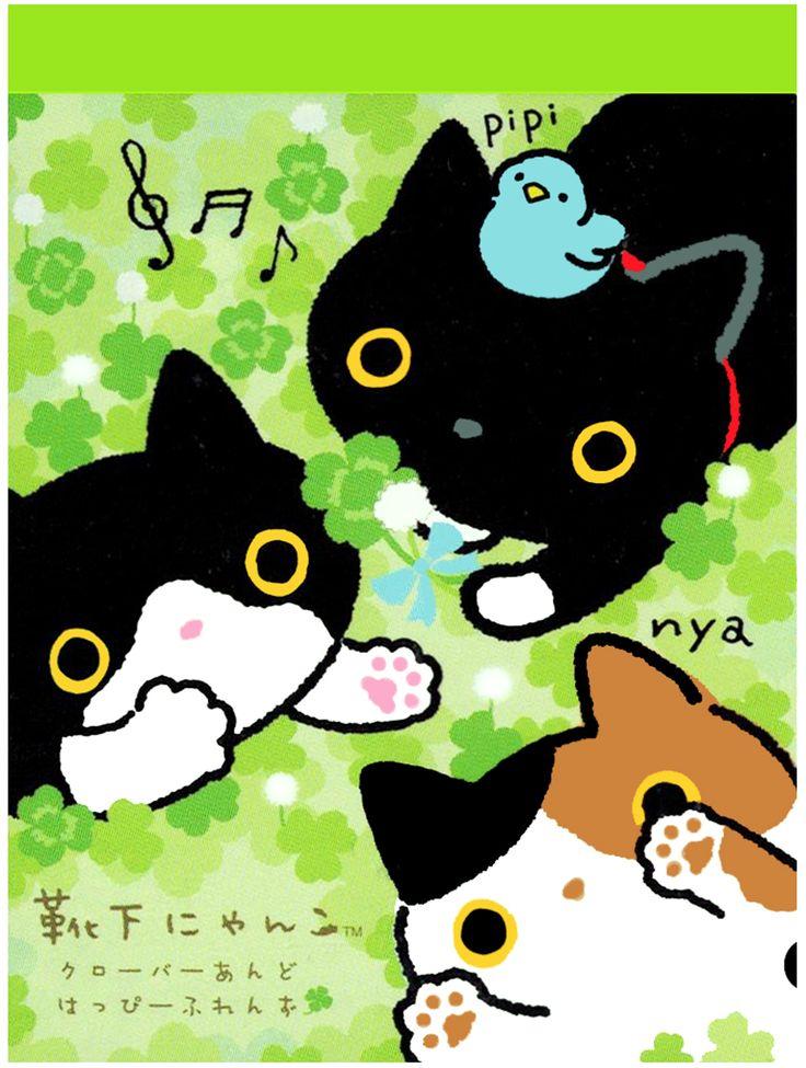 18 best kutsushita nyanko images on pinterest black cats cats and san x kutusita nyanko kawaii shopwallpaper gumiabroncs Gallery