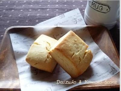 糖質制限&グルテンフリー!大豆粉と米粉のスコーン