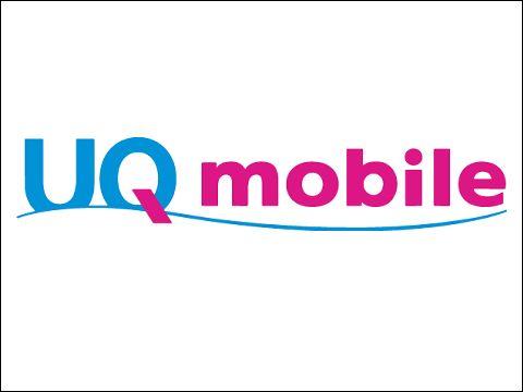 速報UQ mobileにUQ家族割登場月額1480円でスマホ利用可能に