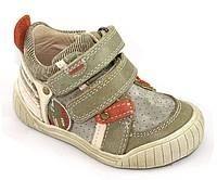 Кожаные кроссовки со скидкой
